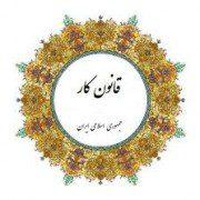 نرم افزار حسابداری زنجان