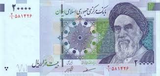 آریا خبره شریف