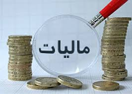 نرم افزار مالی و اداری پاساک یک نرم افزار عالی و مهم حسابداری