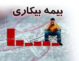 شرکت اریا خبره شریف