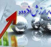 شرکت آریا خبره شریف